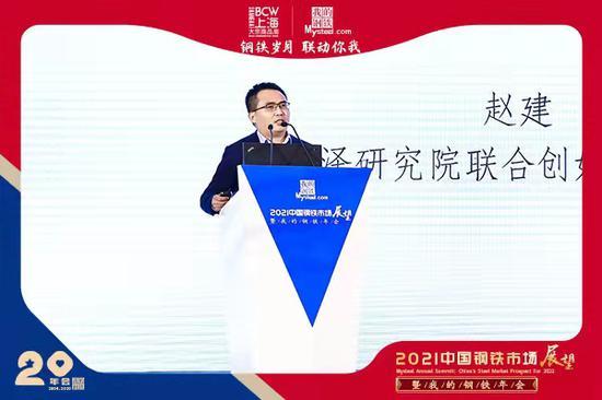 赵建:曙光重现国运绵长——美国大选后的世界与中国