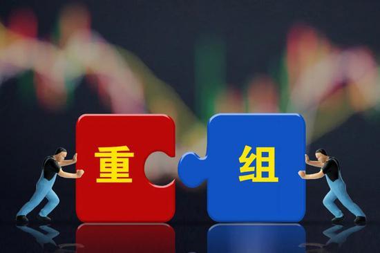 中化集团与中国化工两世界500强央企联合重组 一万亿级巨无霸来了