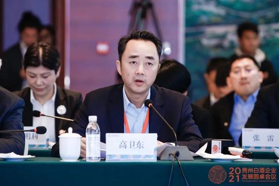 高卫东:贵州白酒企业共谋发展 共同进入高质量发展