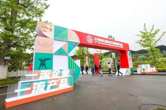 贵州副省长陶长海:加大白酒产业特别是酱香白酒产业培育发展力度