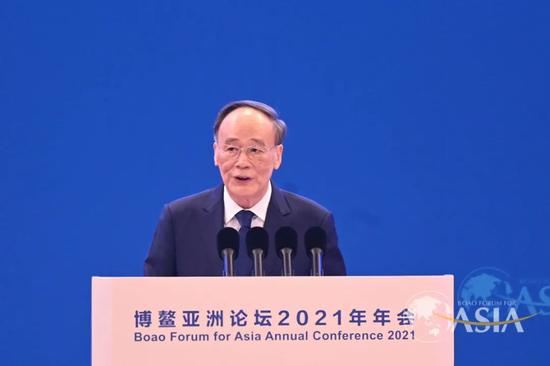 王岐山:中国政府支持博鳌亚洲论坛发展壮大