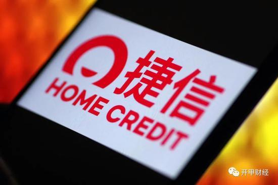 捷信消金暂停自营产品进件 向客户推荐第三方助贷产品