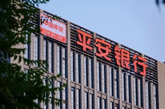 """平安银行被""""点名"""":监管部门抽查60笔电销业务 近九成出现违规"""