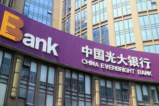 光大银行副行长齐晔:供给、需求两侧同频共振为大资管创造时代机遇