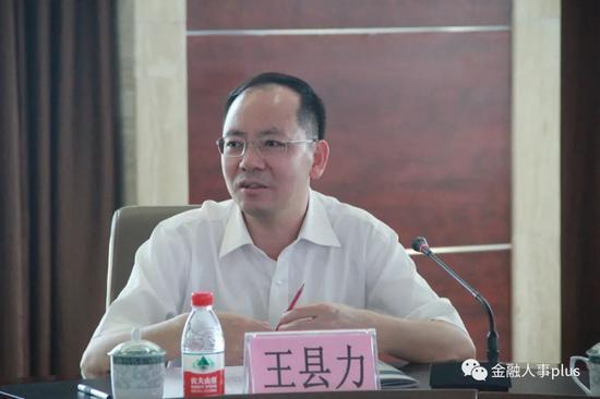 """这家银行刚迎新董事长再迎新行长 70后""""老农行""""王县力履新河北银行"""