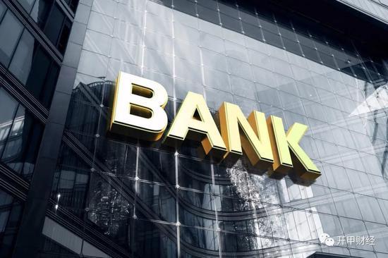 中国四家银行独霸世界银行1000强榜首
