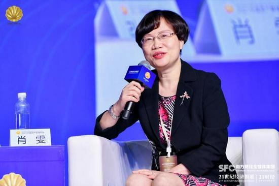 盈米基金CEO肖雯:投顾要发挥优势帮客户做科学决策、资产配置和产品选择