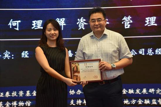 """中国基金博物馆向经雷先生颁发""""博物馆导师证书"""""""