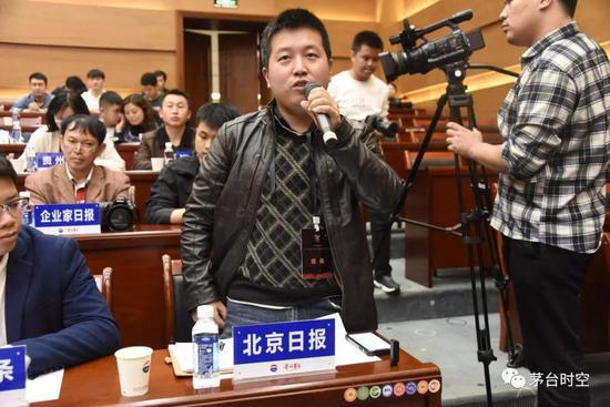 必赢亚洲www56.net-2019 全民悦读(贵阳站)颁奖盛典举行