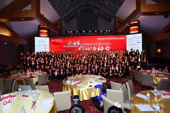九龙娱乐场手机开户 道县召开第四季度主要经济指标调度会议