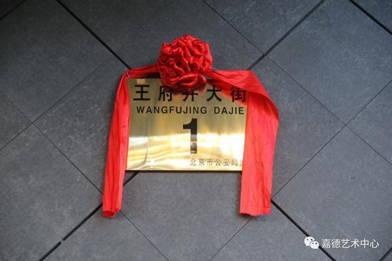 亚洲必赢官网app下载|《小小的愿望》成都路演 田羽生彭昱畅惊喜现身感谢影迷