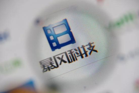 金赞娱乐场平台·翻译机行业刚起步风口就没了吗?