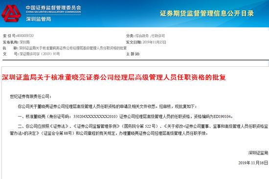 华艺娱乐网站 - 中国文艺志愿者协会二届二次理事会召开