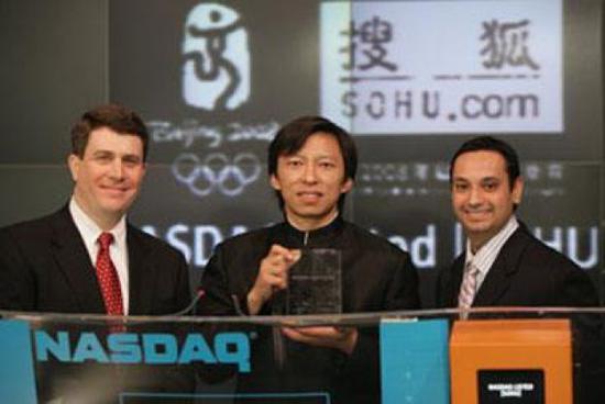 """cnc娱乐在线 - 国内首颗国家级新区命名卫星""""西海岸一号""""发射升空"""