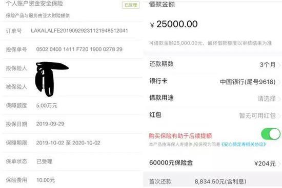 鑫乐娱乐app|月报|长城7月增长11.09%,年内累计已达55.38万辆