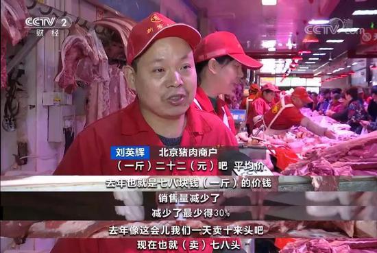 合资开赌场能赚钱吗_老罗站台的这一风口 为何在香港却玩不转?