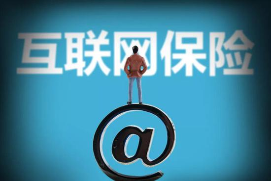 """奇博代理网 - 联合国贸发会议秘书长基图伊:不要贸易""""武器化"""",要有更好的投资产业政策丨虹桥国际经济论坛"""