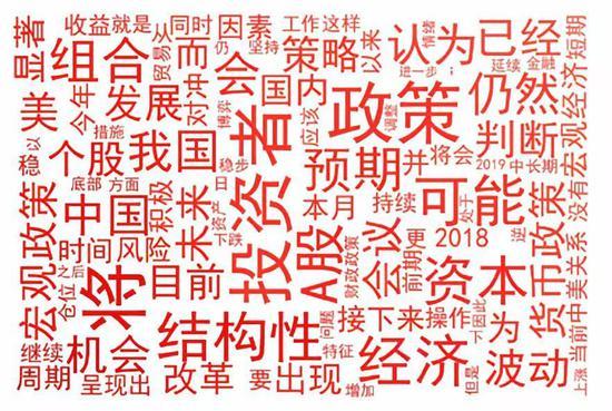 """华都娱乐场平台,中国高铁轨道板技术获国际""""质量奥林匹克""""金奖"""
