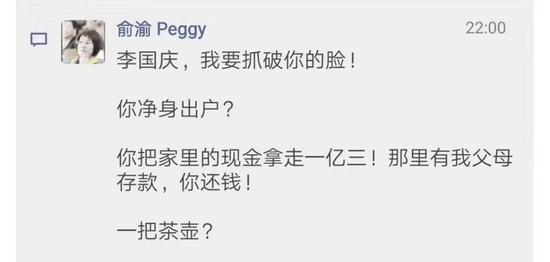 """大集会娱乐场乐官方网,中国人保""""回A""""过会  众险企蓄势待发"""