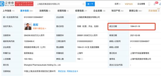 优宁维副总经理履历存疑 民生证券是否按照《上市公司信息披露管理办法》履行义务?