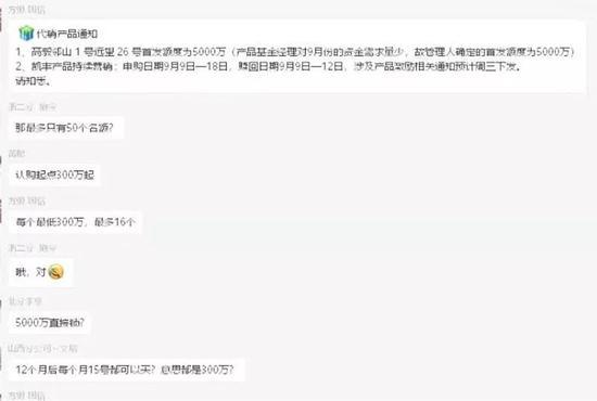 注册送888元综合查询-中金:中兴若受美禁令影响 或威胁全球运营商网络