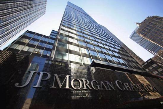 不迟于4月1日取消股比限制 摩根大通或控股上投摩根