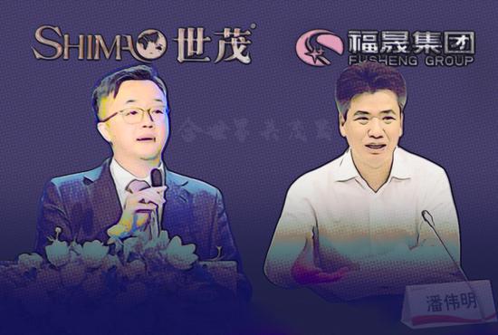 """潘伟明去哪儿了? 世茂福晟""""千亿并购""""陷僵局"""