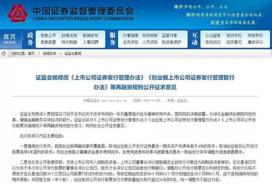 tplogin.cn·17只分级B拉下折警报 鹏华地产B等分级成交额不足2万