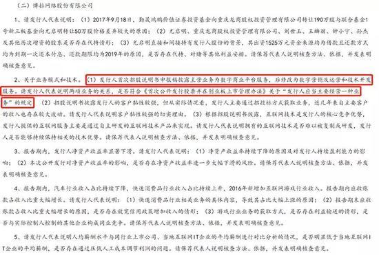 「pt游戏app官方版下载」下一个扎克伯格极有可能出现在中国二线城市