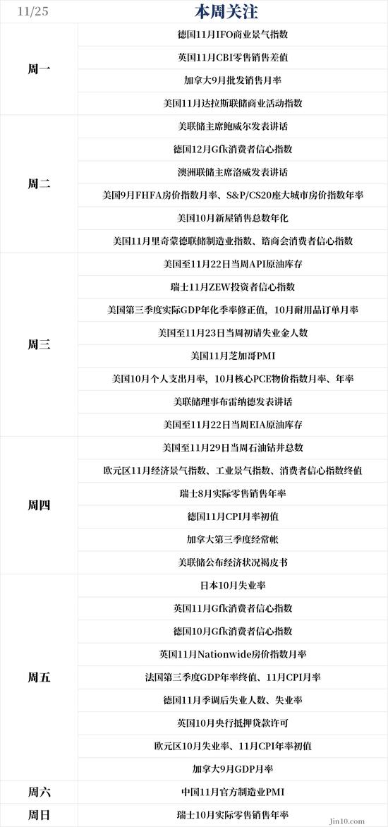 「澳门巴黎人网址检测」市北区国庆节期间文旅活动享不停 各文旅单位推出惠民活动