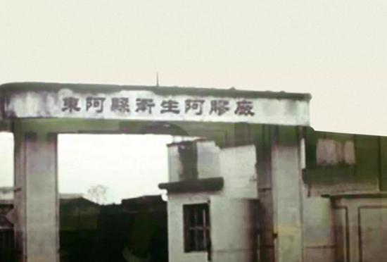 宝马娱乐在线城手机版746_中南红文化集团股份有限公司 关于监事辞职的公告