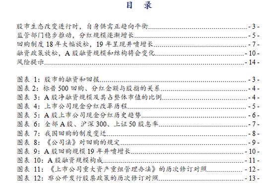 「易胜博248」最难时账上只有2000块,尚德绝地逢生的7件武器
