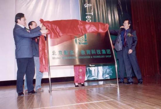俞敏洪谈新东方总部:曾被学校养着 就是一个空架子