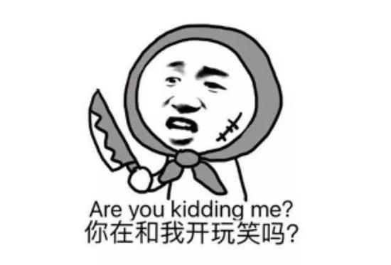 威尼斯彩票手机版下载·58集团CEO姚劲波:未来三年在中国服务业投入30亿美元