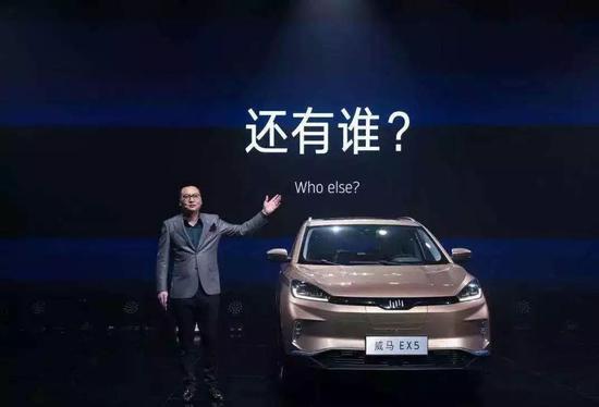 贾跃亭李斌,那些从PPT里出来的车都怎么样了?