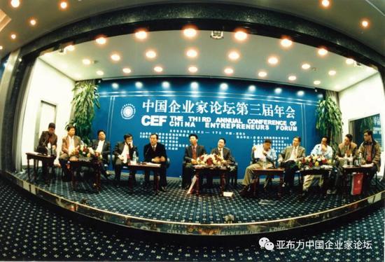 「凤凰彩票下载安装苹果版」北京市检察机关对王某某等5人恶势力犯罪集团提起公诉