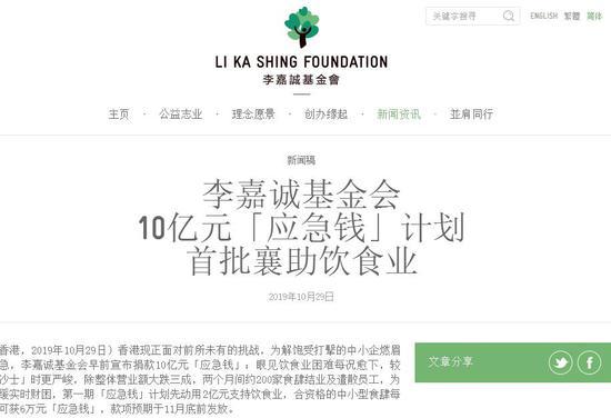 """华人娱乐3 - 东阿阿胶三季度净利下滑79% """"驴皮咖啡""""救急"""