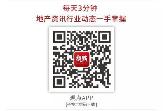 国际速博 - 全市首家区级非公党建培训基地揭牌