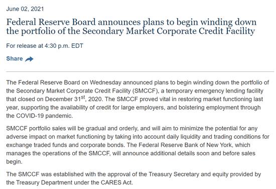 美联储为缩减QE做准备的又一证据:撤走救助公司债工具 今年逐步抛债136亿美元
