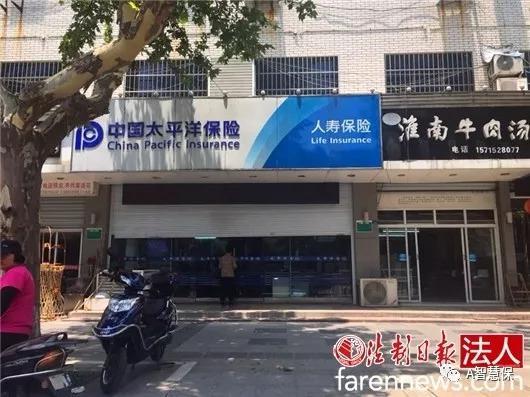 太保和人保惊现假保险诈骗数亿元 骗子镇江被抓落网