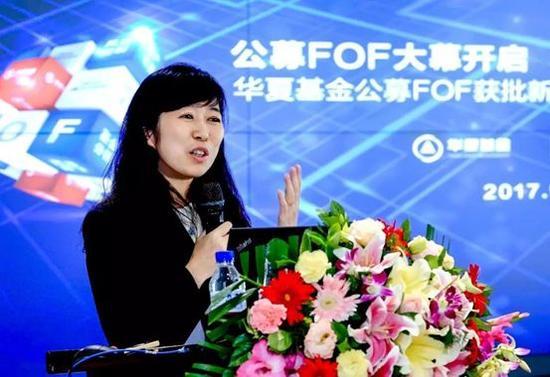 内部公示结束:李一梅任华夏总经理 公募一干就是17年