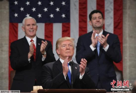 資料圖:當地時間2018年1月30日晚,美國總統川普在美國國會大廈發表上任以來的首份國情諮文。