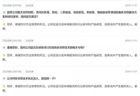 manbetx体育手机-假民警用QQ通话进行诈骗,真民警及时申请微信好友阻止转账