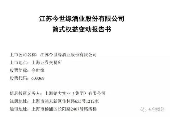 10bet十博是哪个_第五套人民币8月30日发行 网友:现金普惠性不可替代