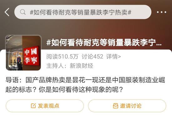 国潮崛起四处断货:中国李宁销售额暴增8倍 股价两个月涨逾60%