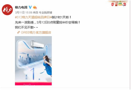 澳门银河娱乐深圳 - AMBUSH、CDG 都将联名 Dunk 后,2020 年重磅已达近 50 双