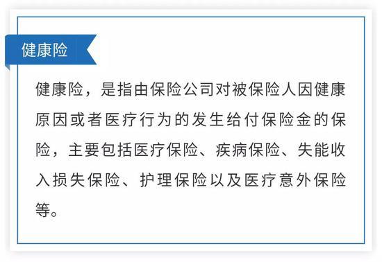 轮盘台湾·西部创业半年报遭独董集体反对  事起子公司涉税事项