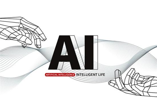 蔡凯龙:人工智能时代,机器会抢了你的工作吗?