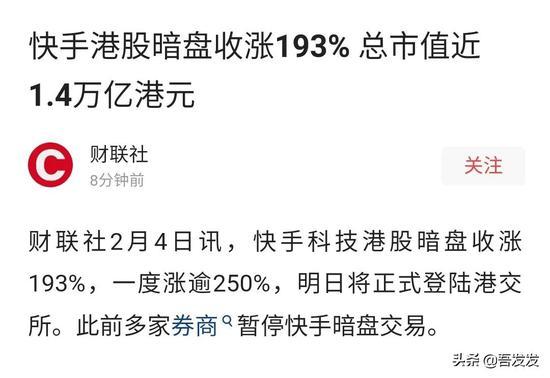 活久见!格林泓景债券A自1月27日成立以来日涨幅高达135.69%