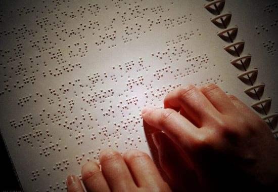 夏心愉:银行不让盲人办信用卡是歧视?#25925;?#20445;护?